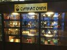Свежее фото  МАГАЗИН Чая кофе и сопутствующих товаров CHINATOWN ждут вас 34357881 в Сургуте
