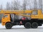 Смотреть фотографию Спецтехника Автокран 25 тонн КС-55713-5В Галичанин (новый) 38477699 в Калининграде
