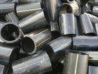 Скачать изображение  Отходы труб ПНД, трубы ПНД куплю 39967395 в Сургуте