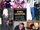 Свежее фотографию Организация праздников Шоу пародий Кураж (Сургут) 64735226 в Сургуте