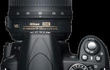 Пропал фотоаппарат Nikon в Ауре