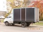 Новое изображение Транспортные грузоперевозки грузоперевозки переезды Газель фургон 76038153 в Сальске