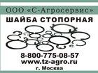Увидеть foto  Кольцо стопорное купить 33236499 в Сыктывкаре