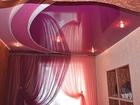 Скачать бесплатно foto  Натяжной потолок по любой цене 38738848 в Сыктывкаре