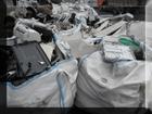 Увидеть изображение  Продам лом и отходы пластика, пластмасс 37459779 в Сызране