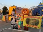 Просмотреть foto  цирк шапито фараон в Сызрани с 11 августа, 39820678 в Сызране