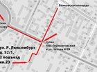 Фото в Образование Репетиторы Пашков (ЛИ) Геннадий Геннадьевич    Кандидат в Таганроге 250