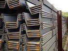 Фото в Строительство и ремонт Строительные материалы Шпунт Ларсена (новый) Сталь S355GP ГОСТ 380-2005, в Таганроге 45500