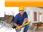 Скачать фотографию  Ремонтно-строительные работы 35320661 в Таганроге
