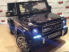 Увидеть foto  Продаем детский электромобиль мерседес г 65 35884727 в Таганроге