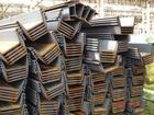 Уникальное фотографию Строительные материалы На складе Шпунт Ларсена Л-4,Л-5, Л-5Д (новый) 35901858 в Таганроге