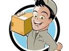 Фото в Работа для молодежи Работа для студентов Требуется курье для доставки заказов покупателям. в Аксае 800