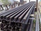 Изображение в Строительство и ремонт Строительные материалы Рельсы Р-18 , Ст. Н 50 пс/сп , м/д (8000) в Таганроге 0