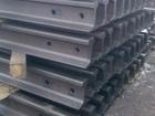 Фото в Строительство и ремонт Строительные материалы Рельсы Р-18 , Ст. Н 50 пс/сп , м/д (8000) в Таганроге 0
