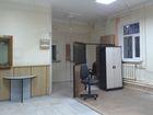 Скачать изображение  Офисно-торговое помещение в центре 38310719 в Таганроге