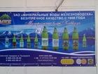 Новое фото  Железноводская минеральная вода 38636021 в Таганроге