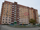 Квартиры в Таганроге