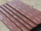 Скачать foto Строительные материалы Сталь Hardox (Швеция) , сталь QUARD (Бельгия) под заказ, 68548048 в Таганроге