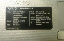 Sony vaio VGN-NR31ZR Б/У