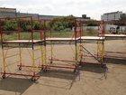 Уникальное фото  Продажа в г, Уварово: строительные леса, вышки-туры с доставкой Уваровский район, 33133225 в Тамбове