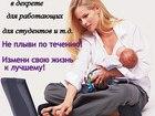Изображение в Дополнительный заработок, подработка Работа на дому Требуются менеджеры интернет- магазина. Работа в Тамбове 0