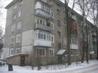 Фотография в   Продаётся однокомнатная квартира на первом в Тамбове 1450000