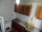 Свежее foto Коммерческая недвижимость Продается 1-комнатная квартира в п, Строитель 40068064 в Тамбове