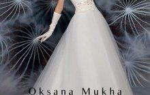 Свадебное платье Астория от Оксаны Мухи