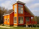 Скачать бесплатно foto Продажа домов построим дом под заказ на вашем земельном участке 32739835 в Омутнинске