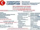 Смотреть foto  Дистанционное образование в Ленинградской области 40590364 в Тихвине