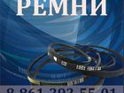 Уникальное изображение  Ремни для станка 34722350 в Тимашевске