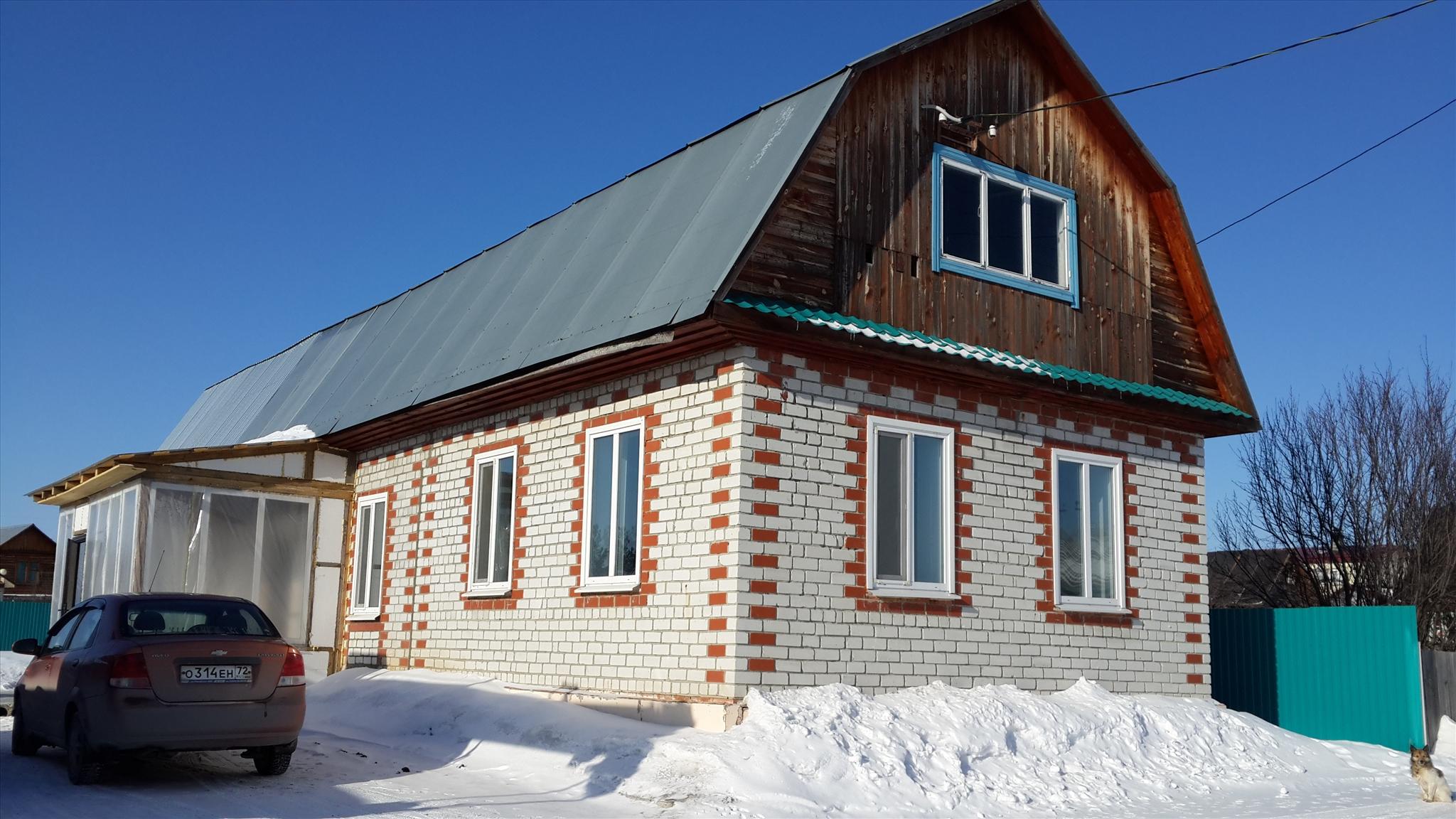 Недвижимость в тюменской области