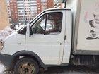 Увидеть изображение  Продаю ГАЗ ГАЗель, 2003 32325783 в Тюмени