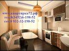 Фото в   Тюмень аренда квартиры НА СУТКИ. 2х-комнатная в Тюмени 1700