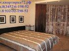 Изображение в   Квартира 2х-комнатная посуточно. 3 отдельных в Тюмени 1700