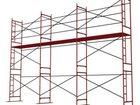 Смотреть фото  Леса строительные ЛСПР-200 33902031 в Тюмени