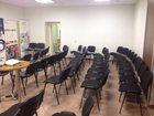 Скачать бесплатно foto Аренда нежилых помещений Сдам В Центре Города Конференц Зал 34265800 в Тюмени