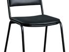 Изображение в Мебель и интерьер Столы, кресла, стулья Стулья для офиса, любых помещений. Компактные, в Тюмени 850