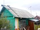 Скачать бесплатно изображение Сады Продам дачу в снт Изобилие, Московский тракт 4 км 37055832 в Тюмени