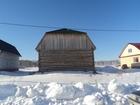 Скачать бесплатно foto Продажа домов Домик в деревне 37080179 в Ялуторовске