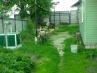 Просмотреть фото  Срочно породам дачу 37229147 в Тюмени