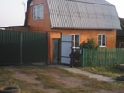 Изображение в   Продам новый благоустроенный дом с мансардой. в Красноярске 2000000