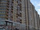 Фотография в   Продажа 3 ком квартиры 123 кв. м. в ЖК Паруса в Тюмени 6800000