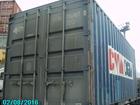 Скачать фотографию Контейнеровоз Продам б/у 20 футовый контейнер в Тюмени в наличии 38958837 в Тюмени