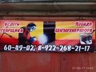 Новое фото  Сварочные работы 39008342 в Тюмени