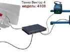 Новое foto Прочее оборудование Стенд сход-развал Техно Вектор 4 модель 4108 39103537 в Тюмени
