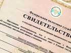 Новое фото Разное Продаём Готовые ООО, есть без переоформления,юридические адреса в Краснодаре 40675192 в Тюмени