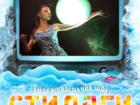 Новое foto Организация праздников Новогоднее Шоу мыльных пузырей 42747303 в Тюмени