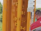 Скачать фото Косилка Косилка навесная смещаемая тракторная FERRI серии ZMT 46343224 в Тюмени