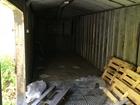 Скачать бесплатно изображение Коммерческая недвижимость Сдам в аренду неотапливаемый склад 68098428 в Тюмени